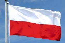2 maja swieto flagi narodowej flaga